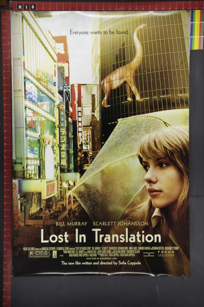 lost-in-translation-arthouse-drama-rare-original-movie-poster